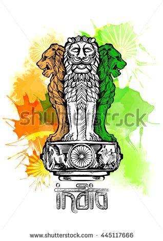 Essay writing on swatch bharat in kannada language